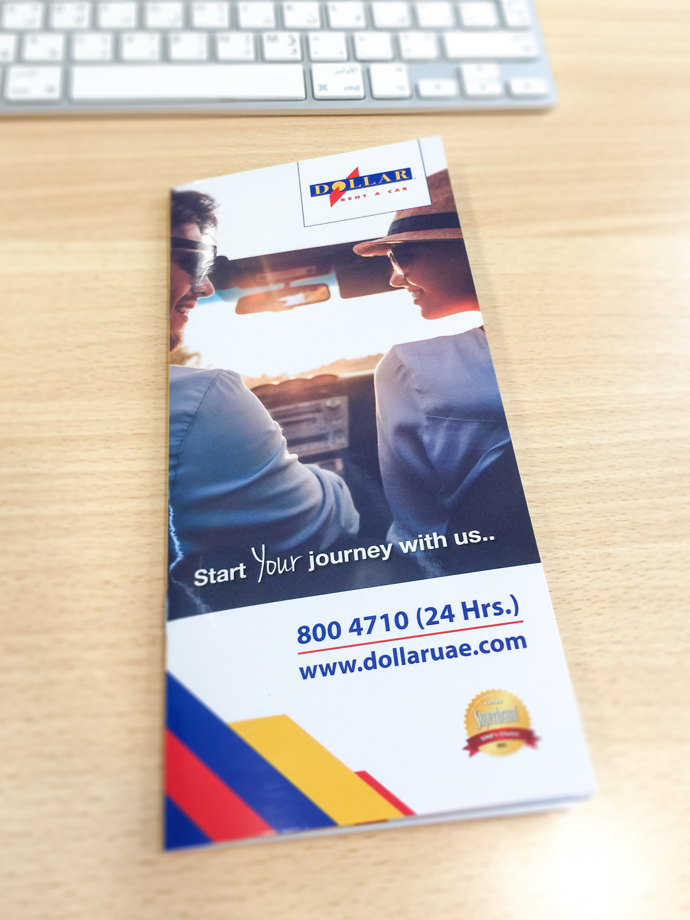 dl brochure with insert card on behance