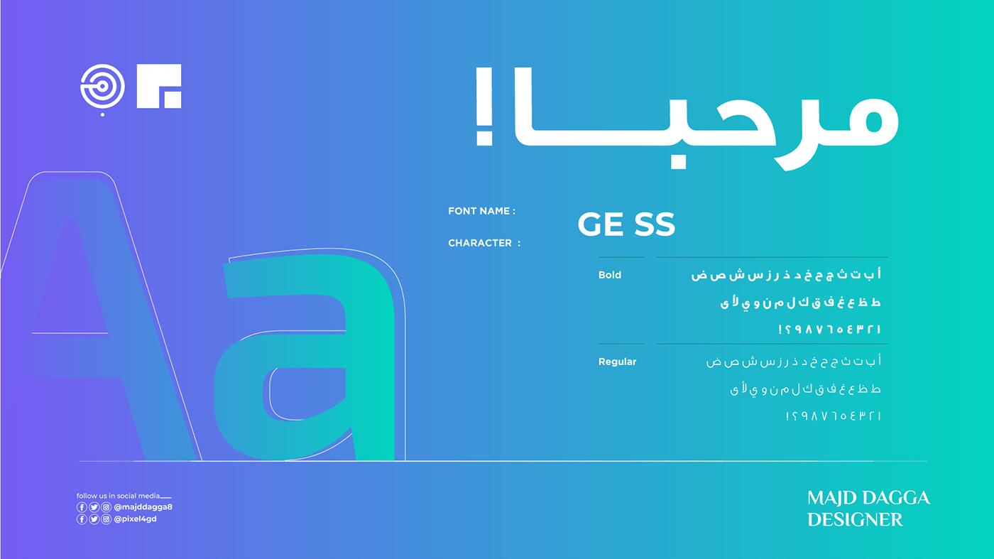 أجمل 80 خط عربي للتحميل مجاناً - TOP 80 Arabic fonts F4557d83799785.5d6a3e33e2949