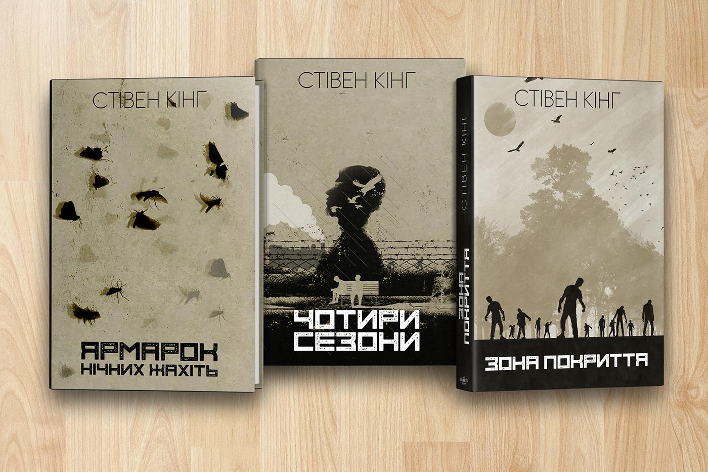 Stephen King king cover supercover Slipcover book cover design Book Cover Design