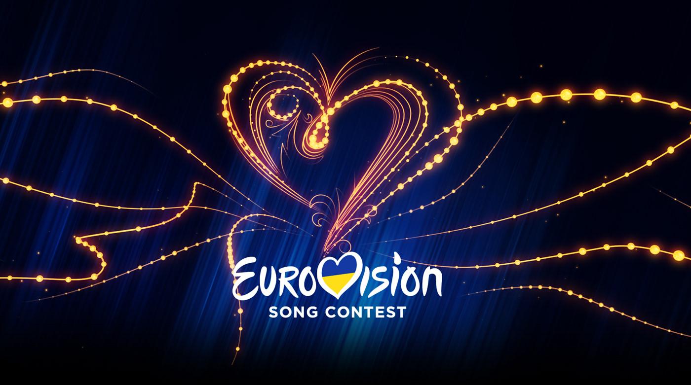 eurovision national selection Ukraine 2018 National selection 2018 euro euro 2018