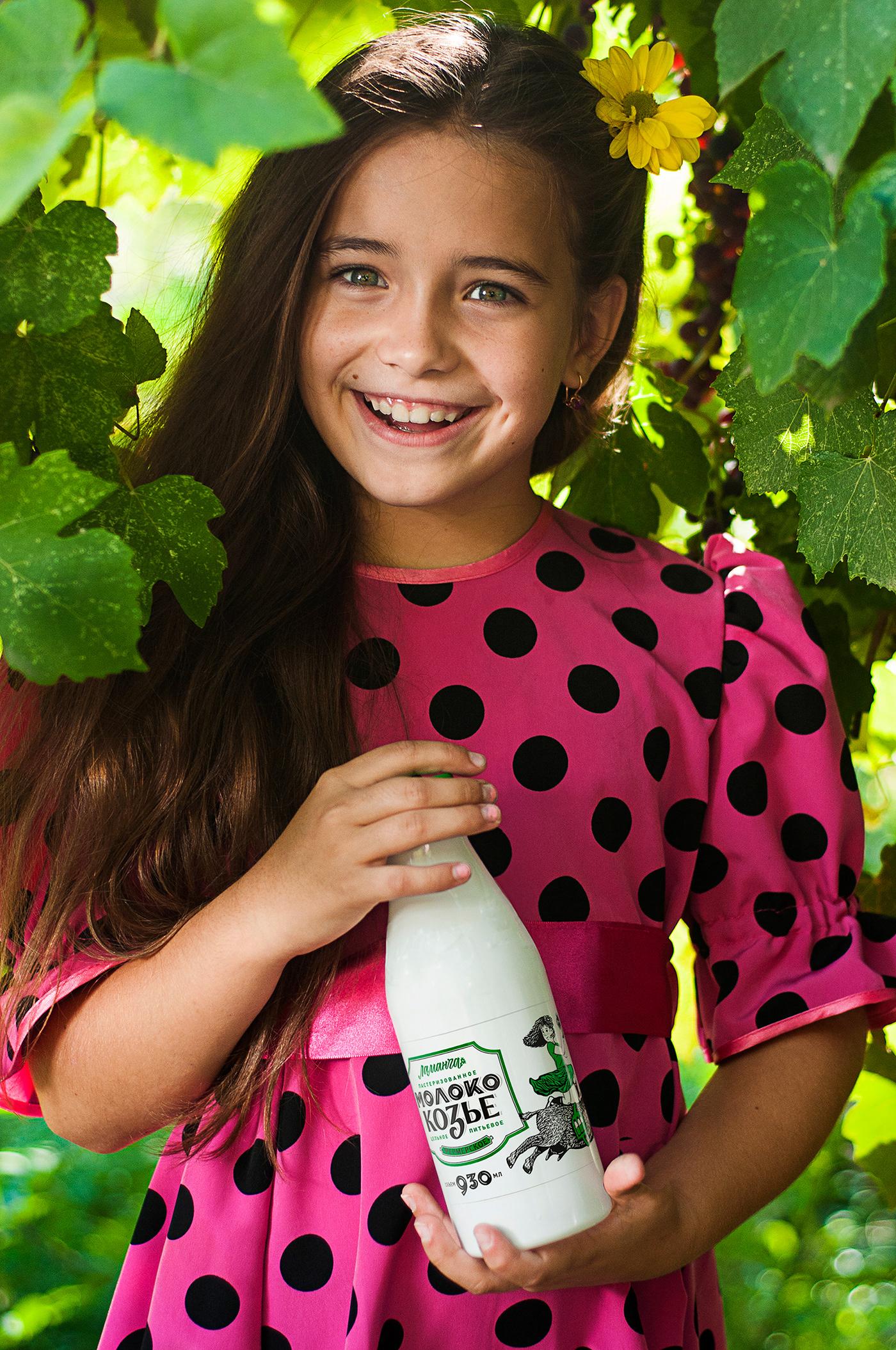 lamancha goat milk