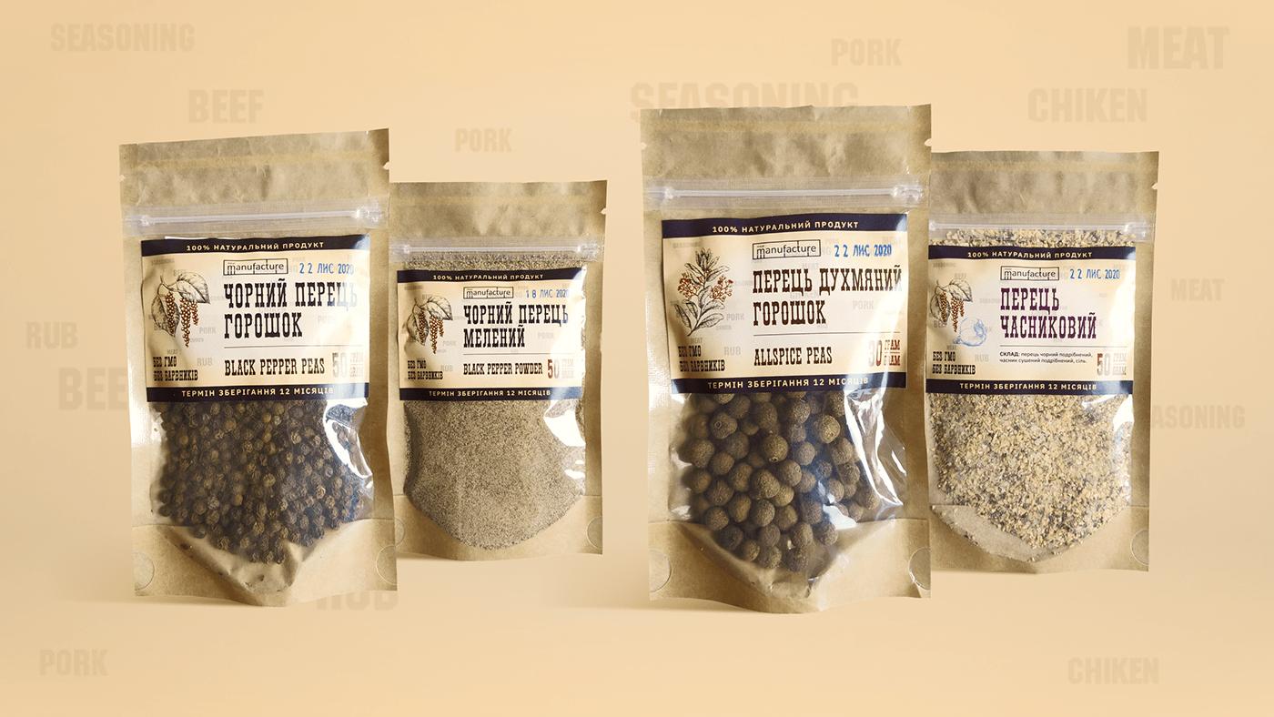 brand Food  graphic design  Label meat manufacture package design  print seasoning spice spirit art