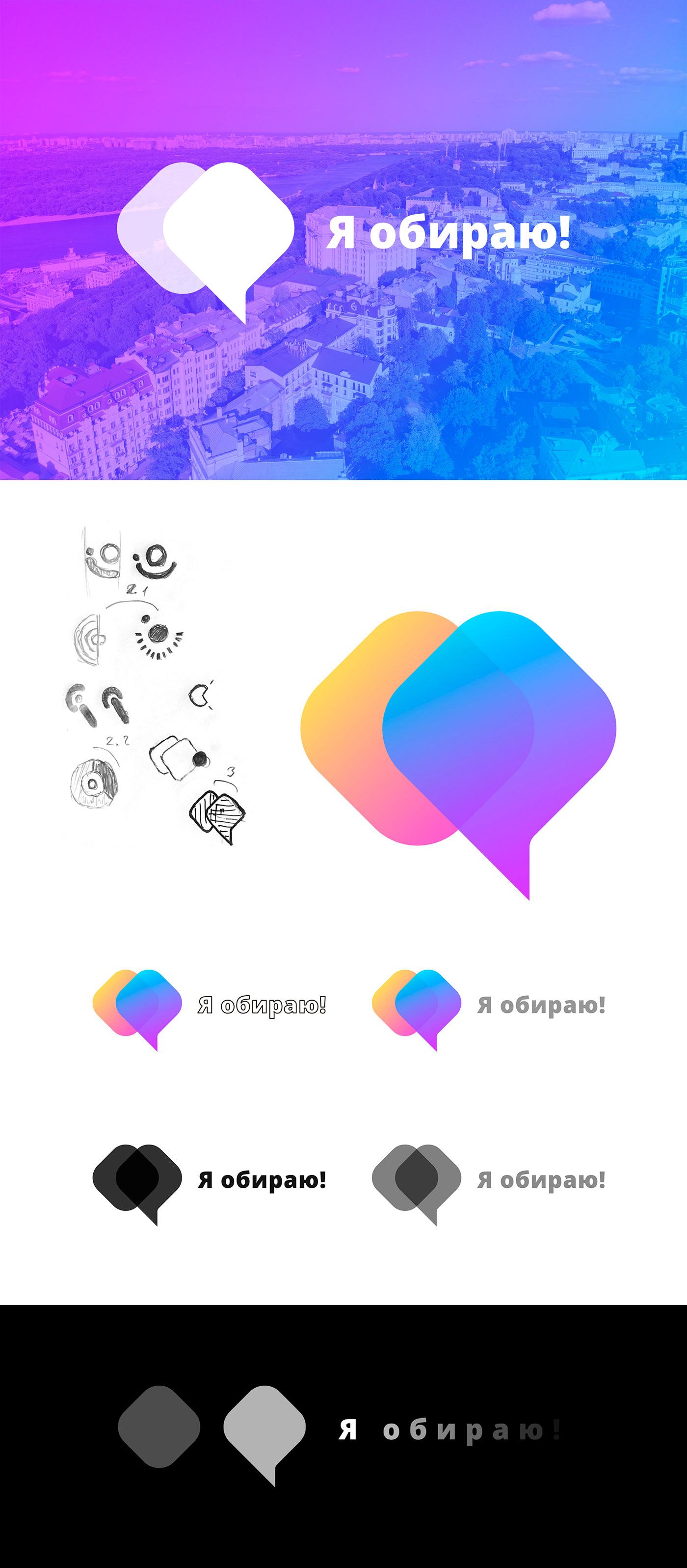 brand design logo identify branding  digital Web social media