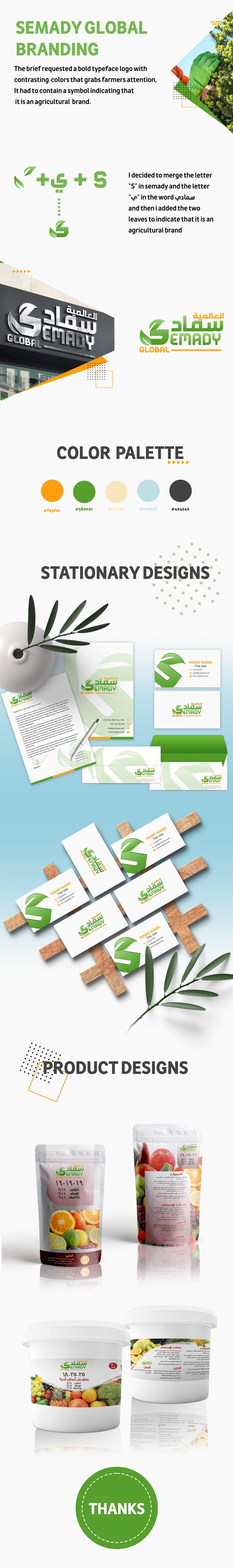 agriculture branding  business card identity letterhead logo Logo Design Packaging plants product design
