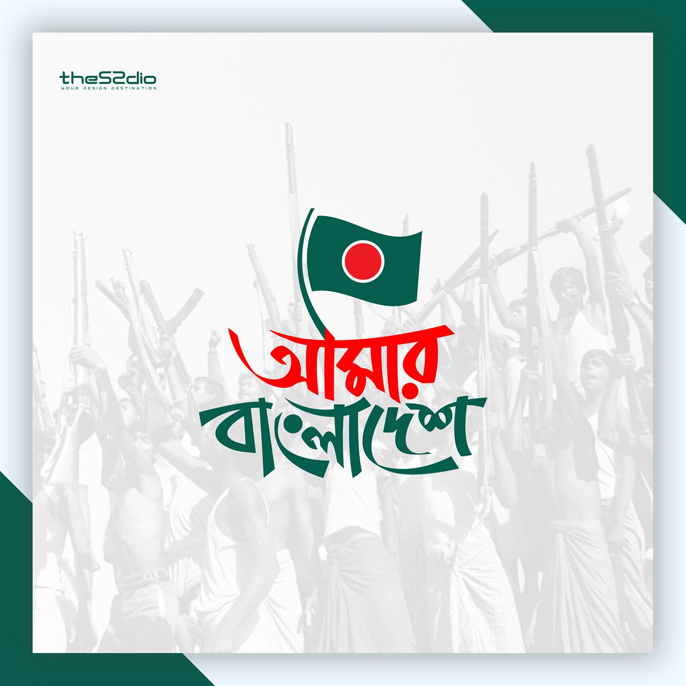 Bangla Bangla Video