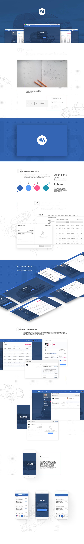 diploma car admin admin panel complex UI ux web-design ios