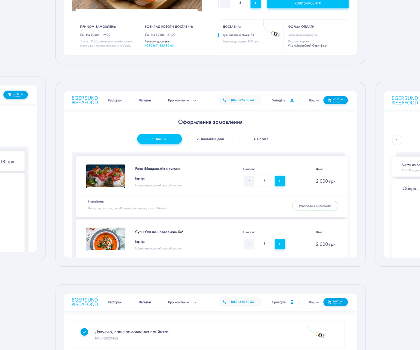 app delivery online store UI ux