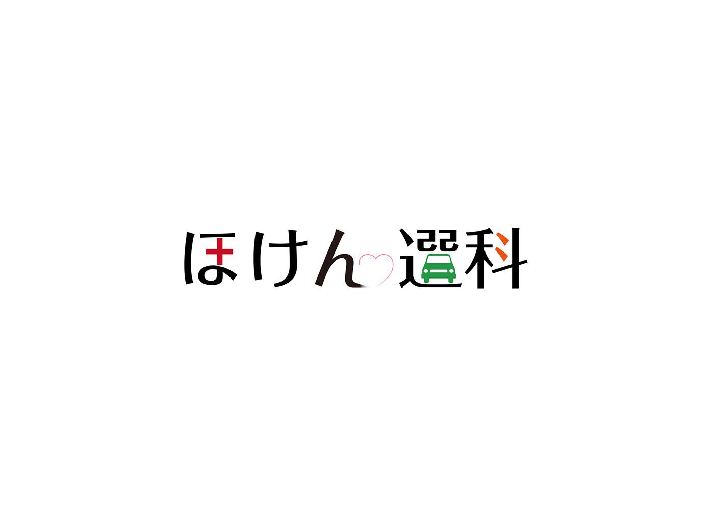 精美的37張日式logo設計欣賞