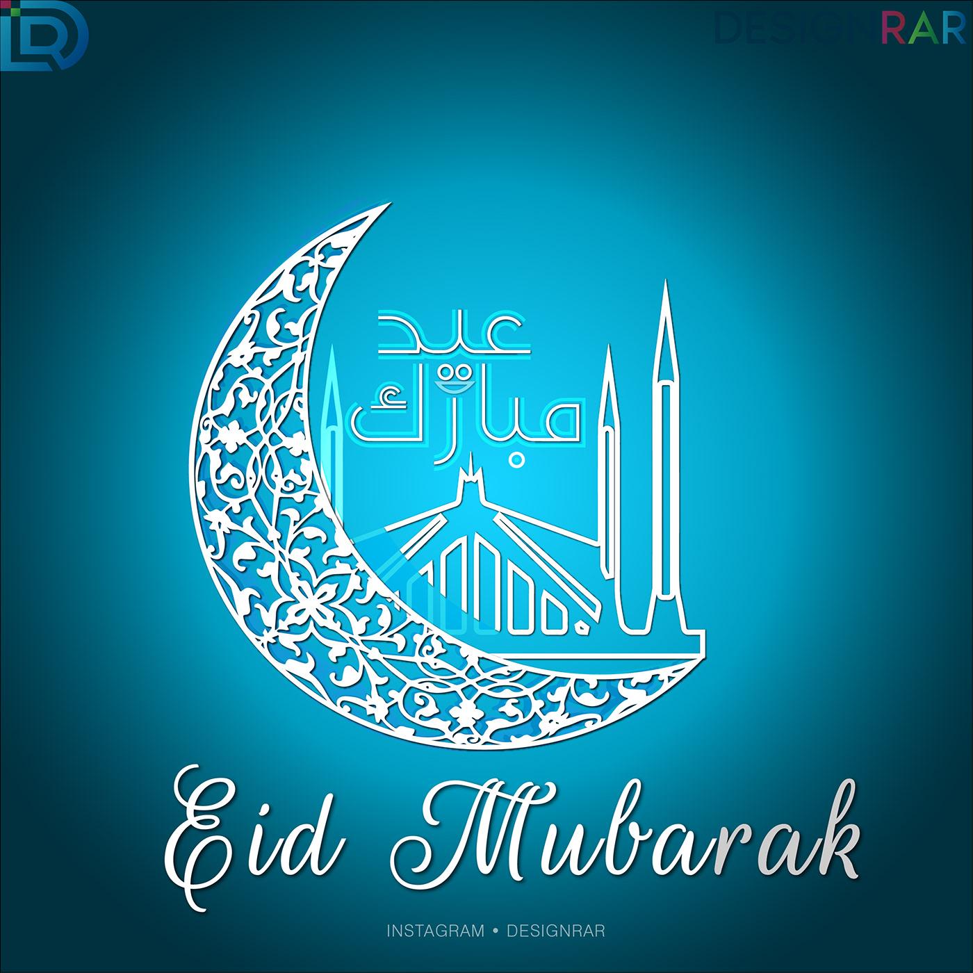 Creative Eid Mubarak Card Design. With Faisal Mosque. on ...