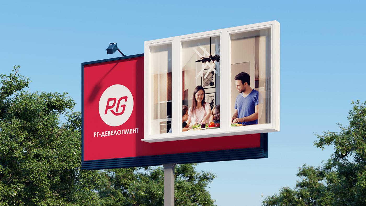 Advertising  billboard development granum rg thegranum