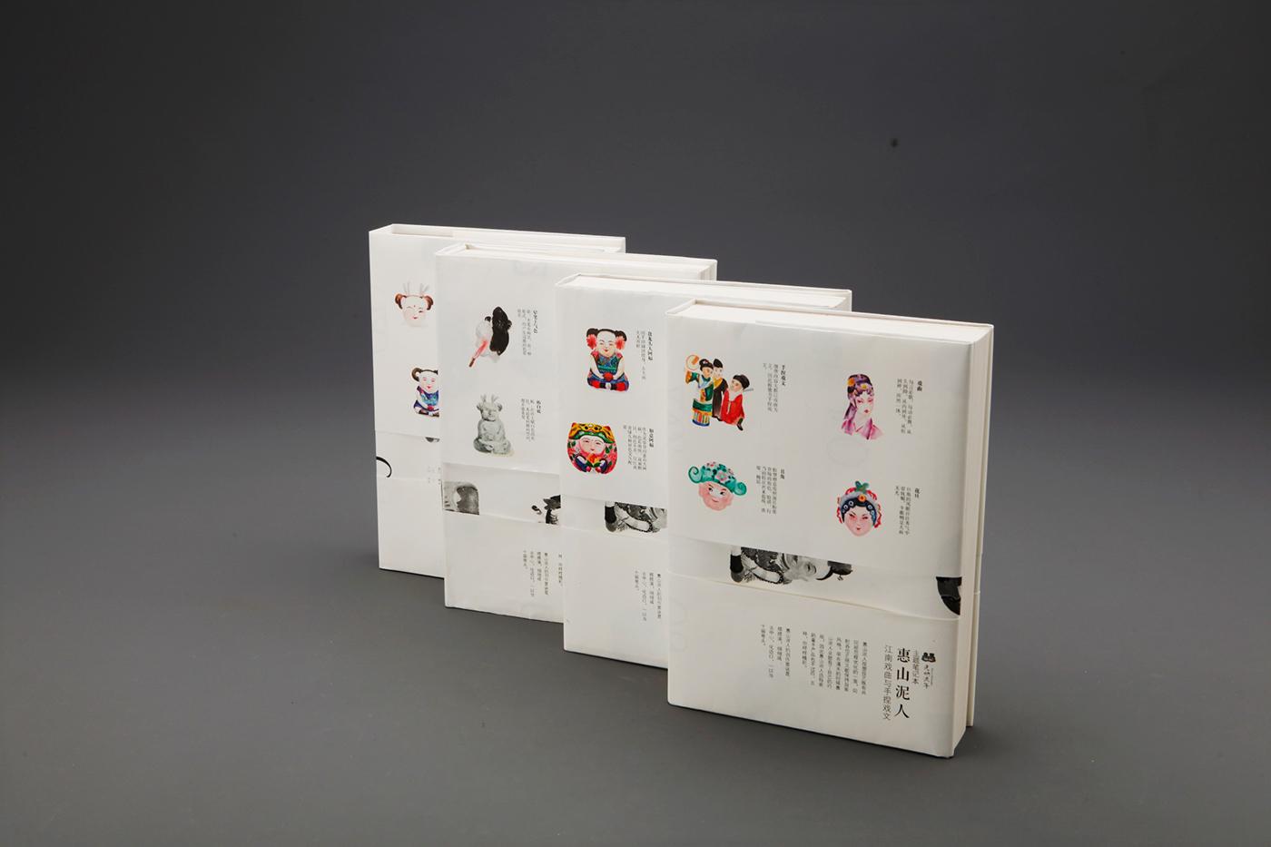 完美的23張筆記本封面設計欣賞