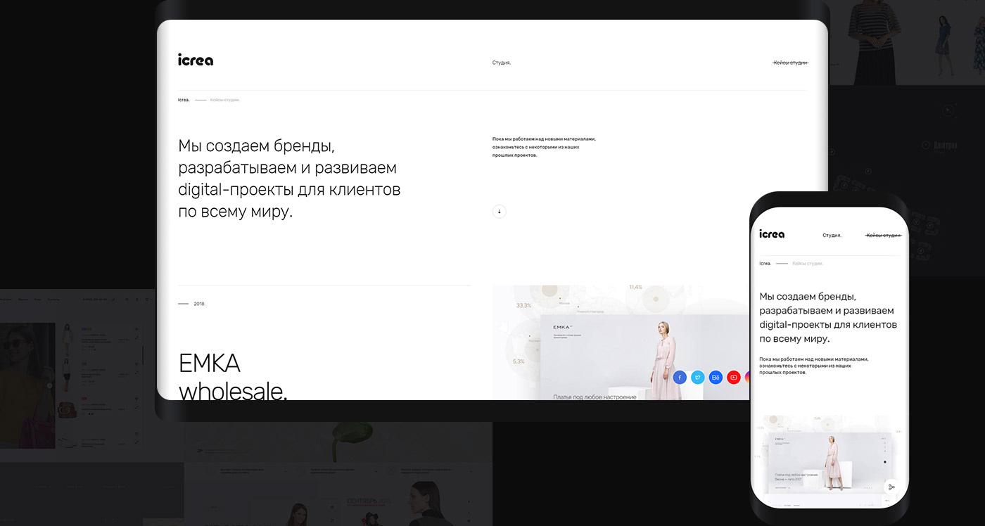 design studio portfolio case digital agency promo