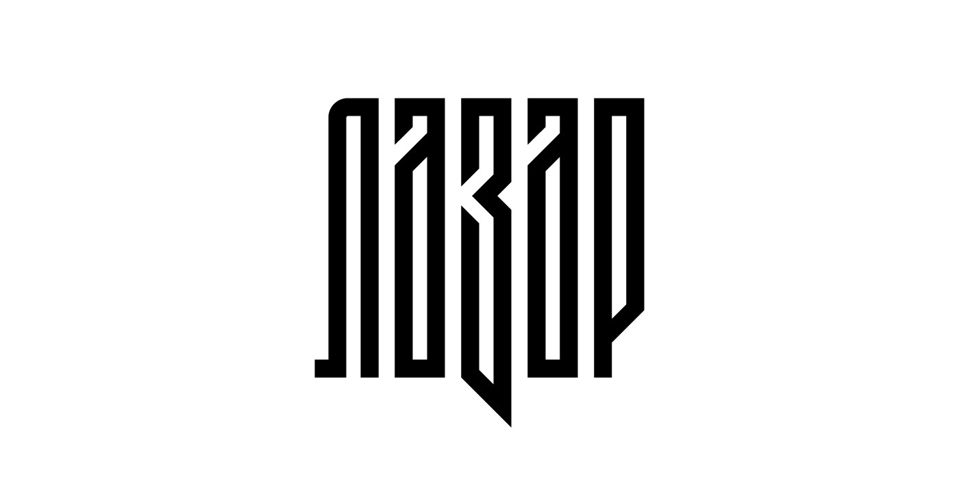 Typeface font free freebie download lazar medieval historic geometric Sharp