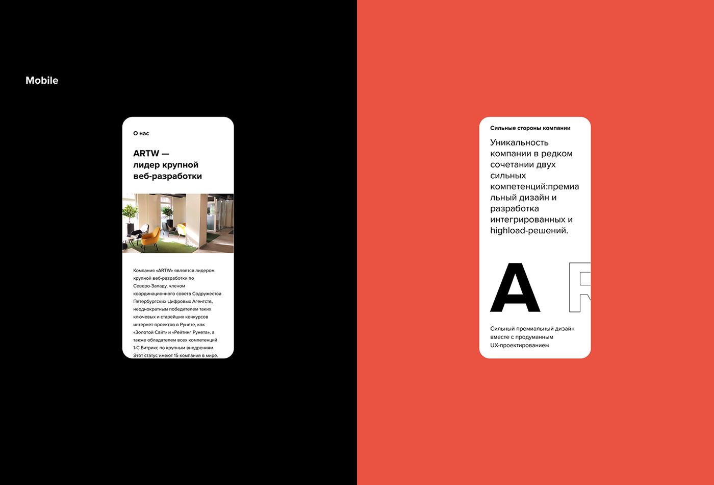 agency AGENCYSITE artw UI ui design uiux ux uxdesign Webdesign Website