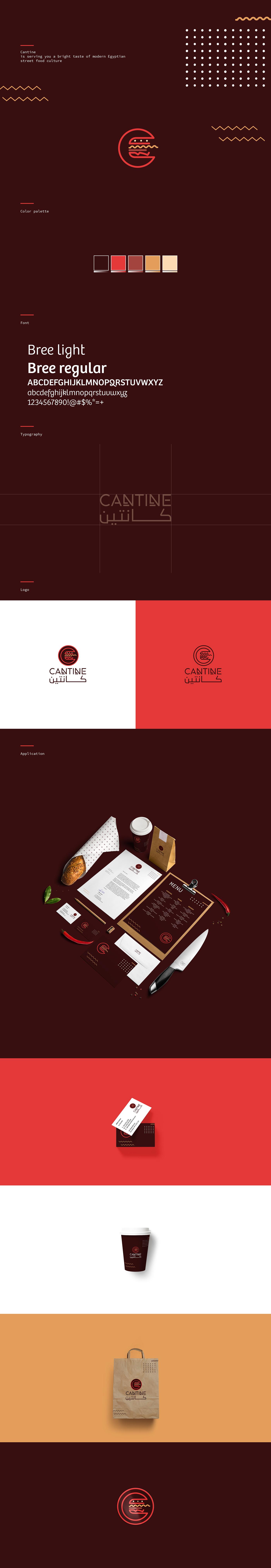 logo Food  design Icon sandwitch Maroon ILLUSTRATION  typography   branding  identity