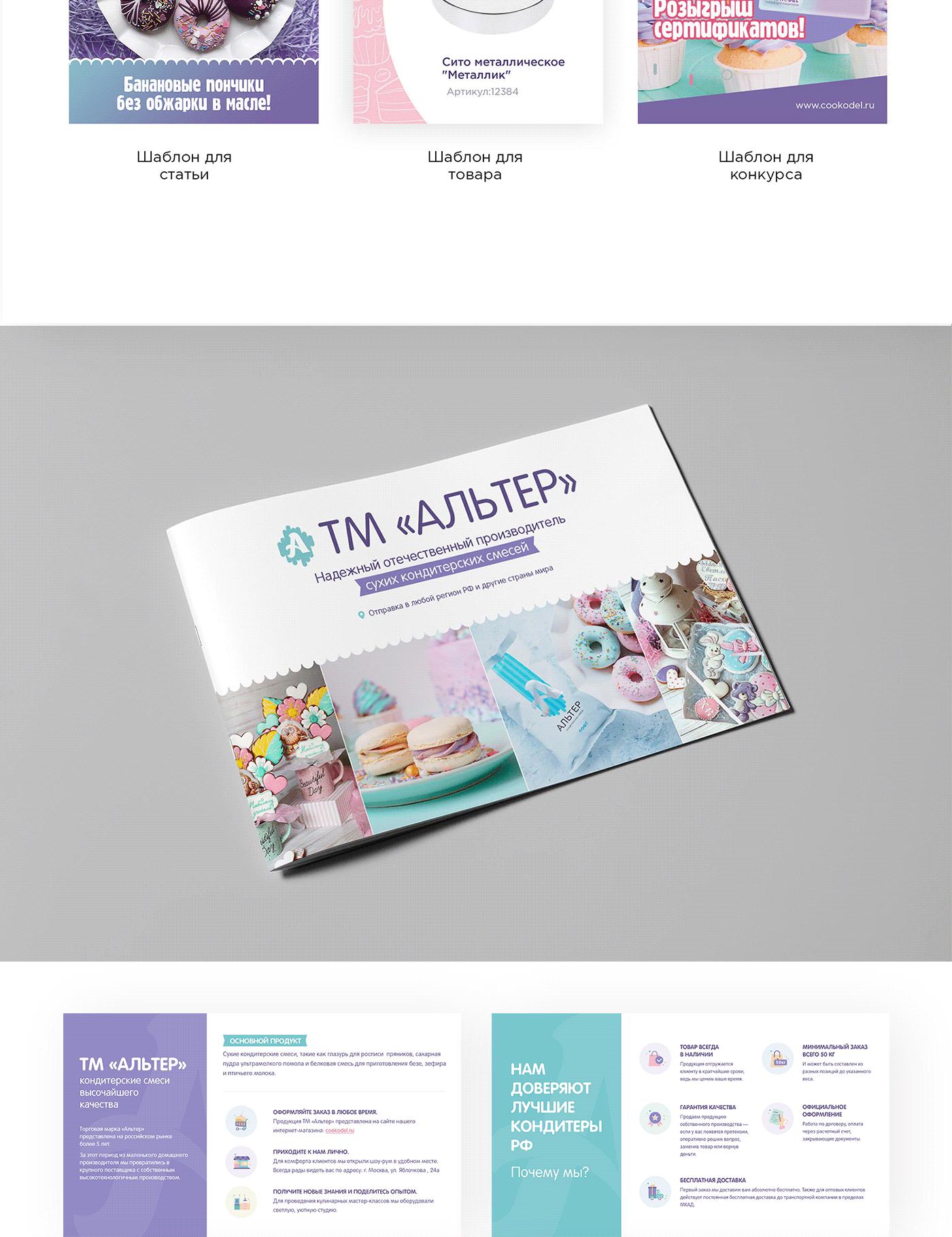 Image may contain: print and card