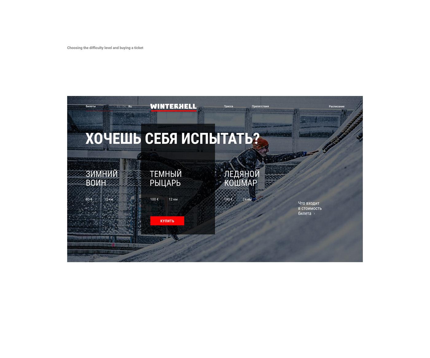 OCR sport Website winter nürburgring Web run race obstacles running