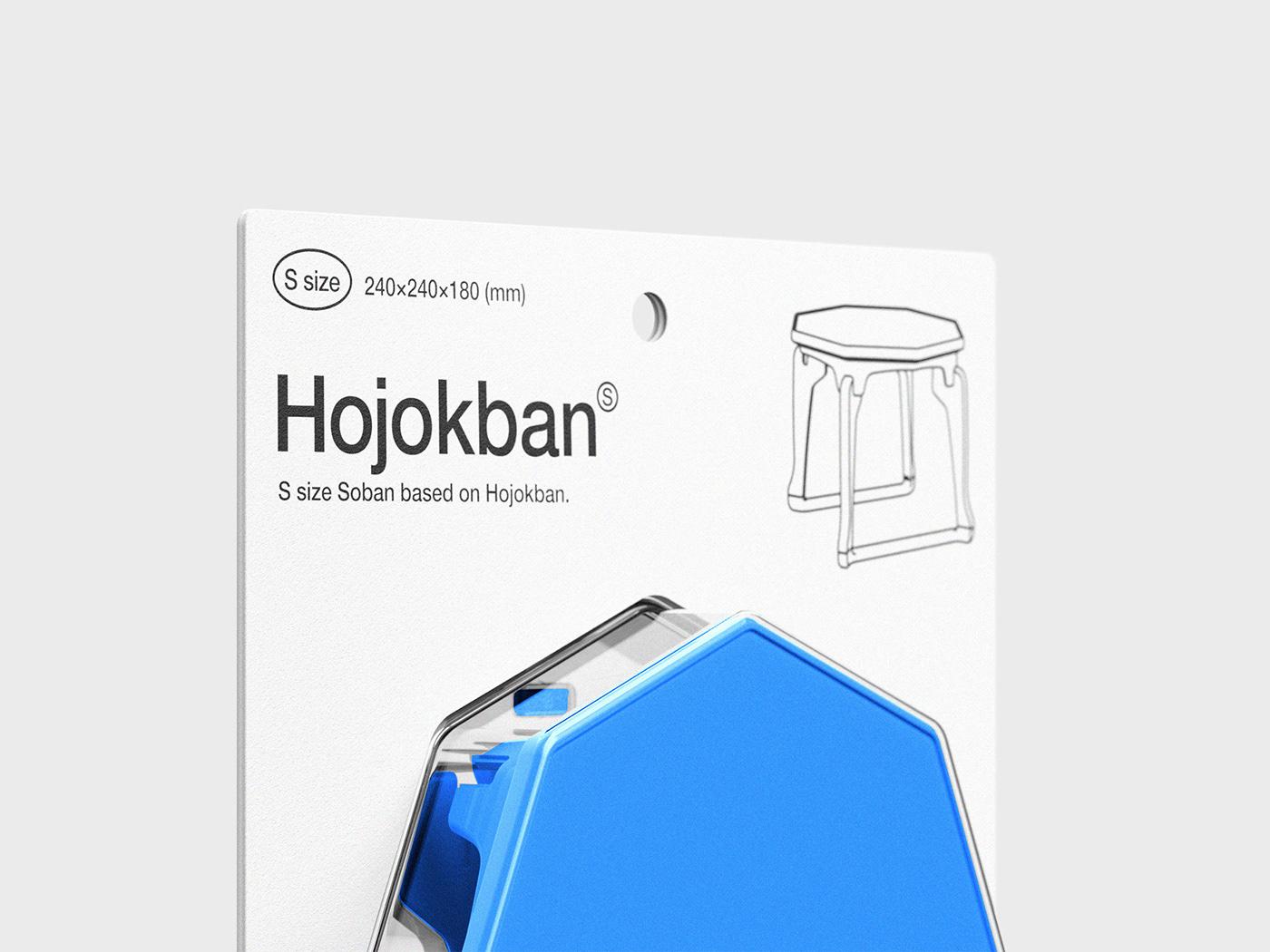 graphic design  industrial design  Packaging adobeawards art direction  blue branding  concept design Korea product design
