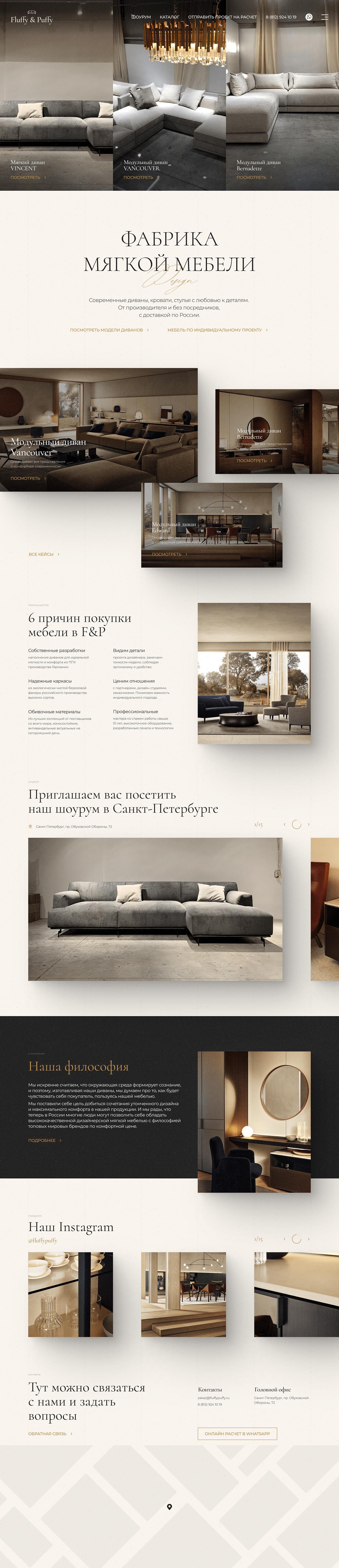 Figma furniture landing landing page sofa