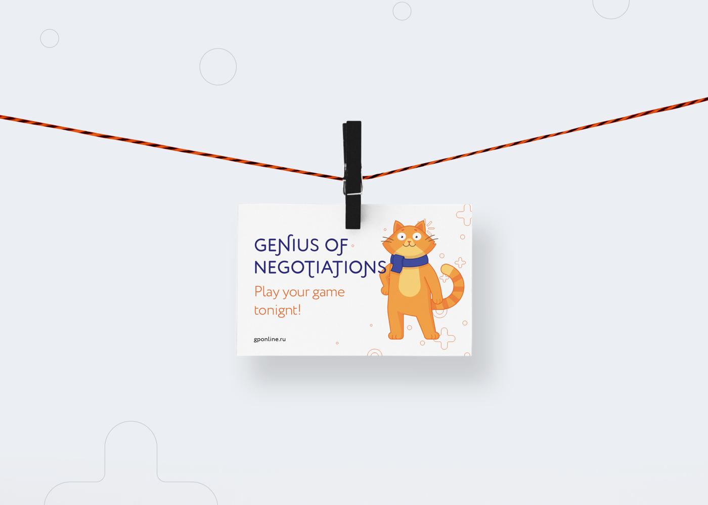 online game business crowdfunding Mascot logo brand genius Negotiations