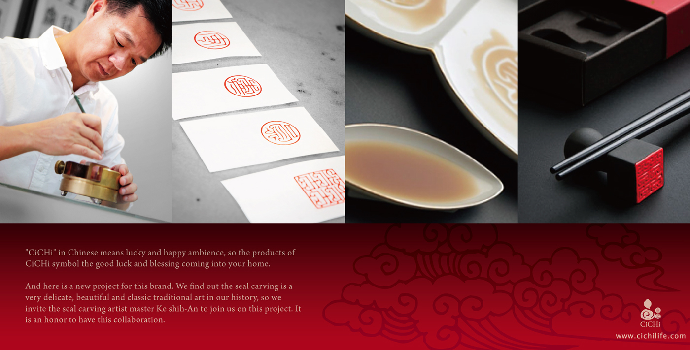 極美的23張餐具包裝設計欣賞