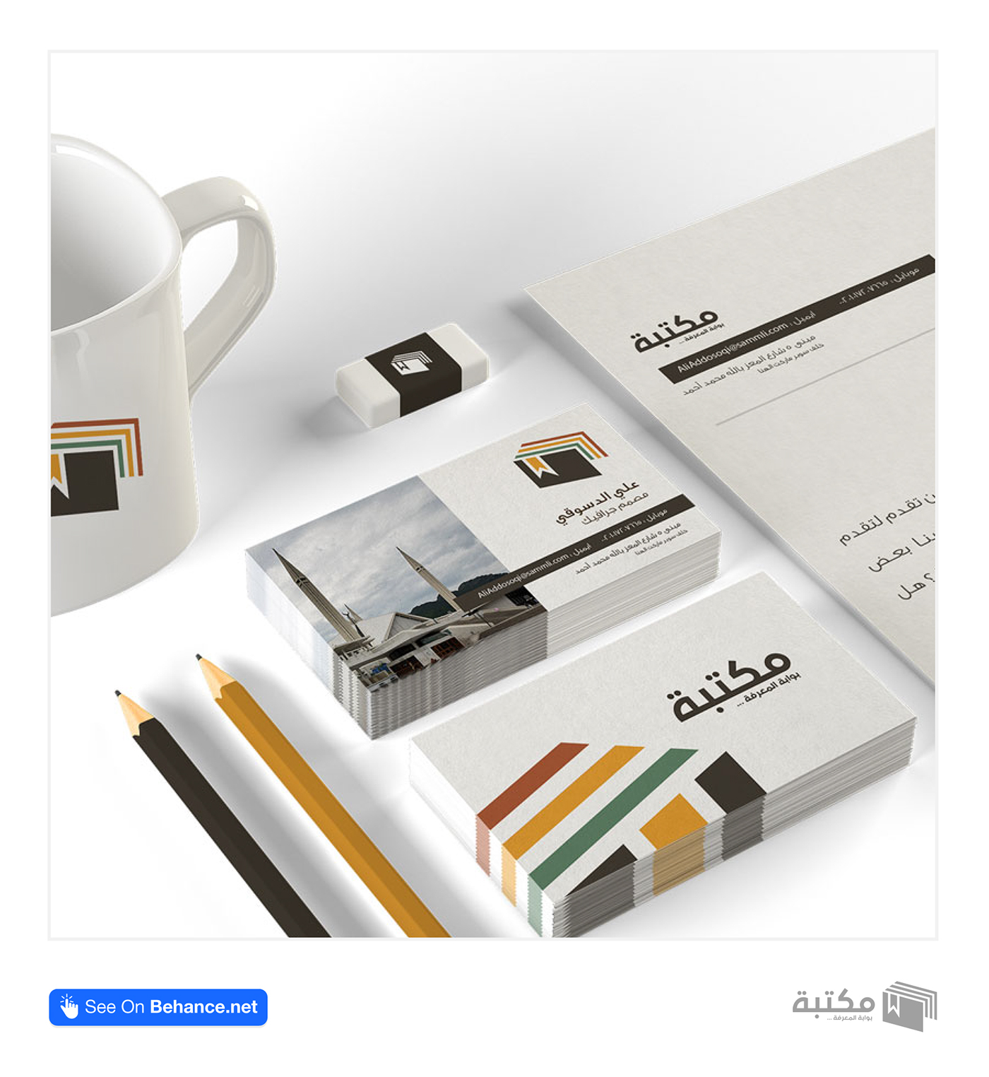 Resume | CV | Portfolio on Behance