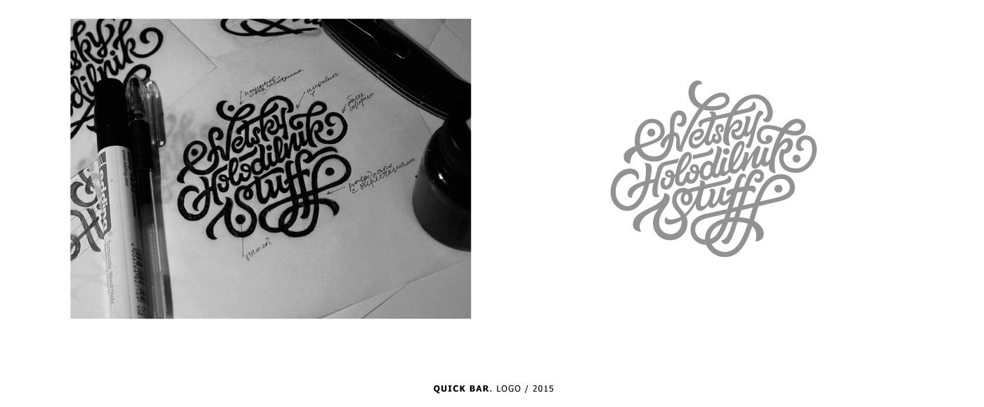 lettering animated logo motion type art