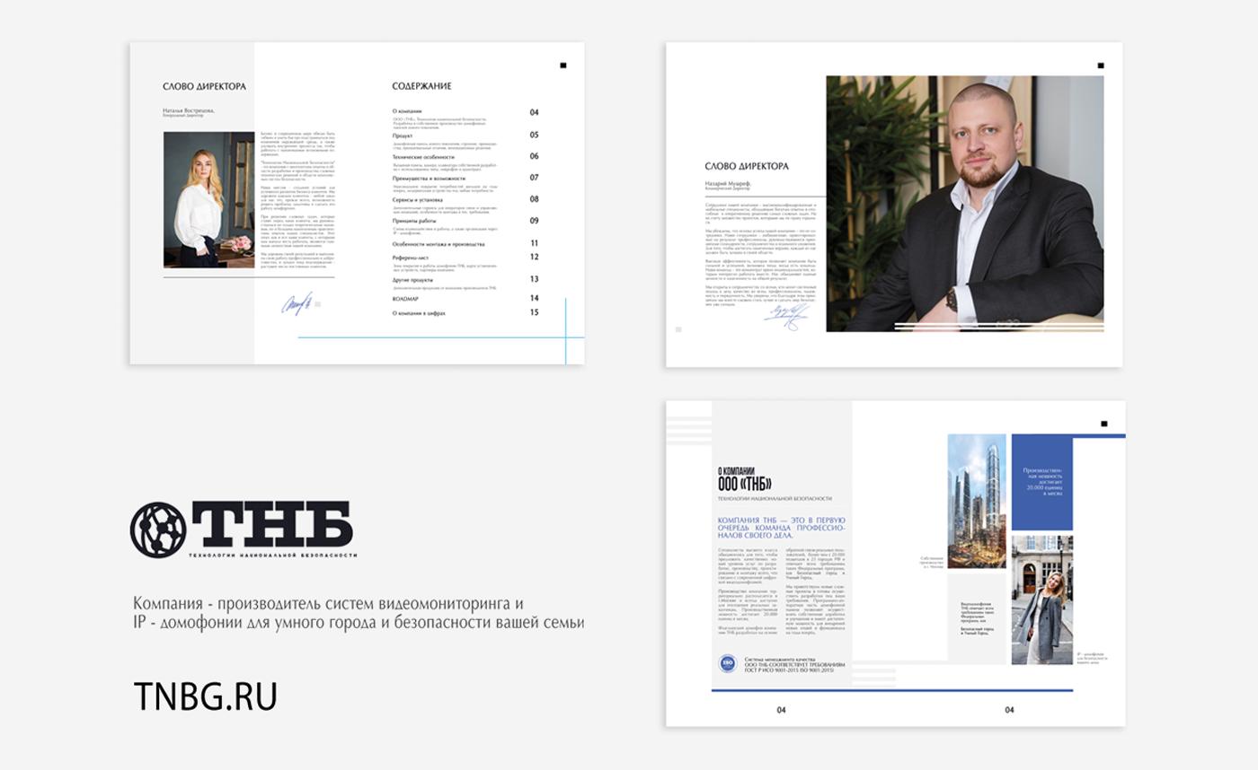 Adobe Photoshop дизайн дизайн журнала дизайн полиграфии журнал печать журнала полиграфия под ключ создание сайта под ключ