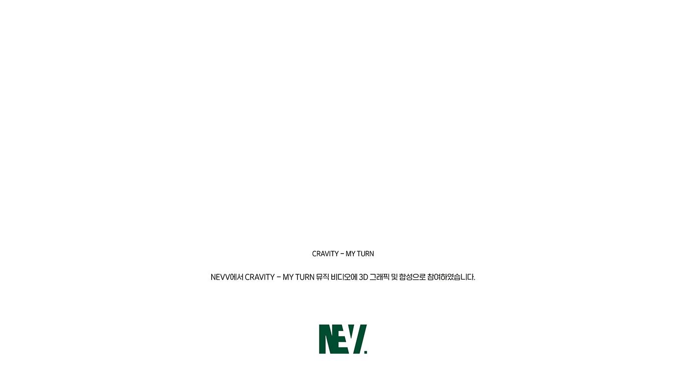 CG cravity kpop MV vfx