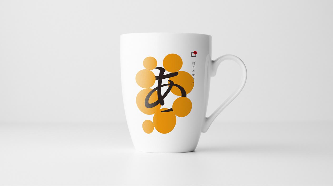 Image may contain: mug, cup and vase