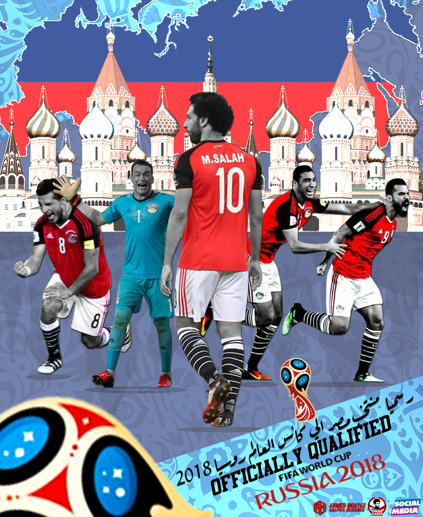 Great Egypt World Cup 2018 - fa3d2a57551905  HD_655666 .png