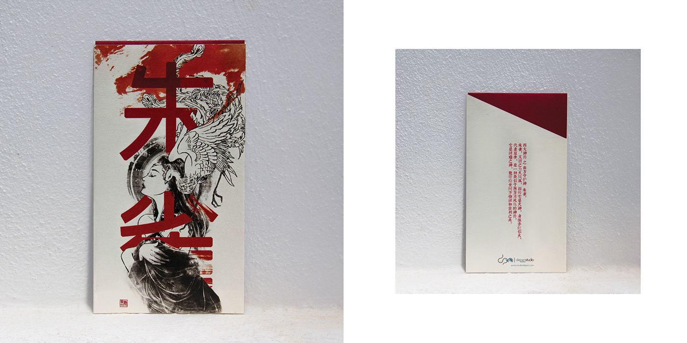 chinese red envelope design on behance