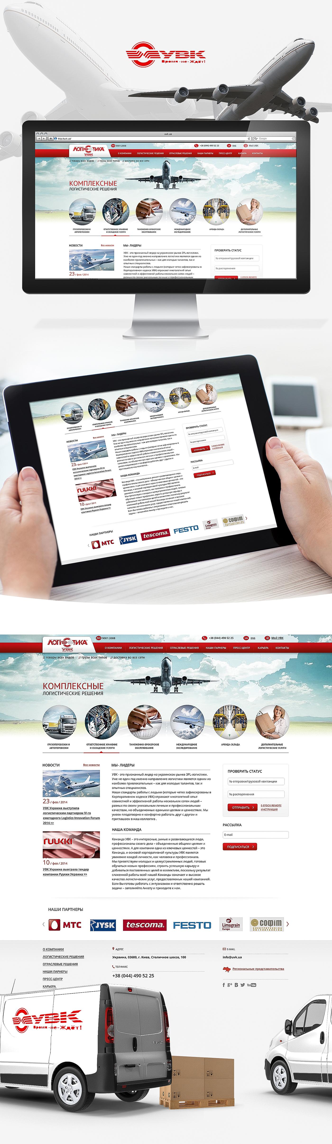 YBK Website Web Design