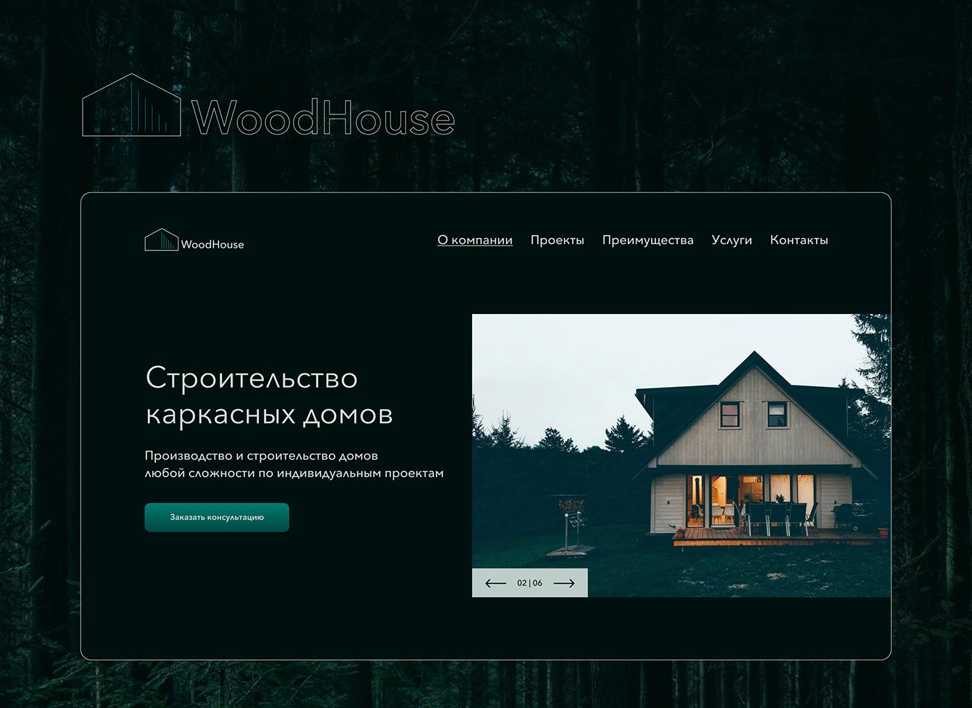 building construction house landing UI Web Web Design  wood строительная компания строительство