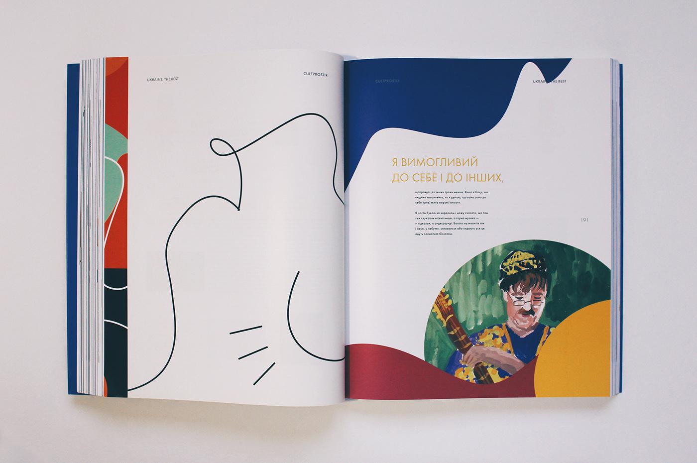 Ukrainian culture culture ukraine contemporary culture