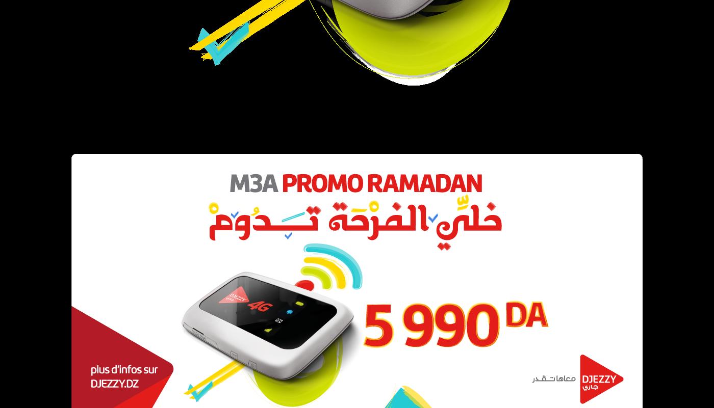 telco,djezzy,Algeria,ramadan,allegorie,happy,ferha,Love