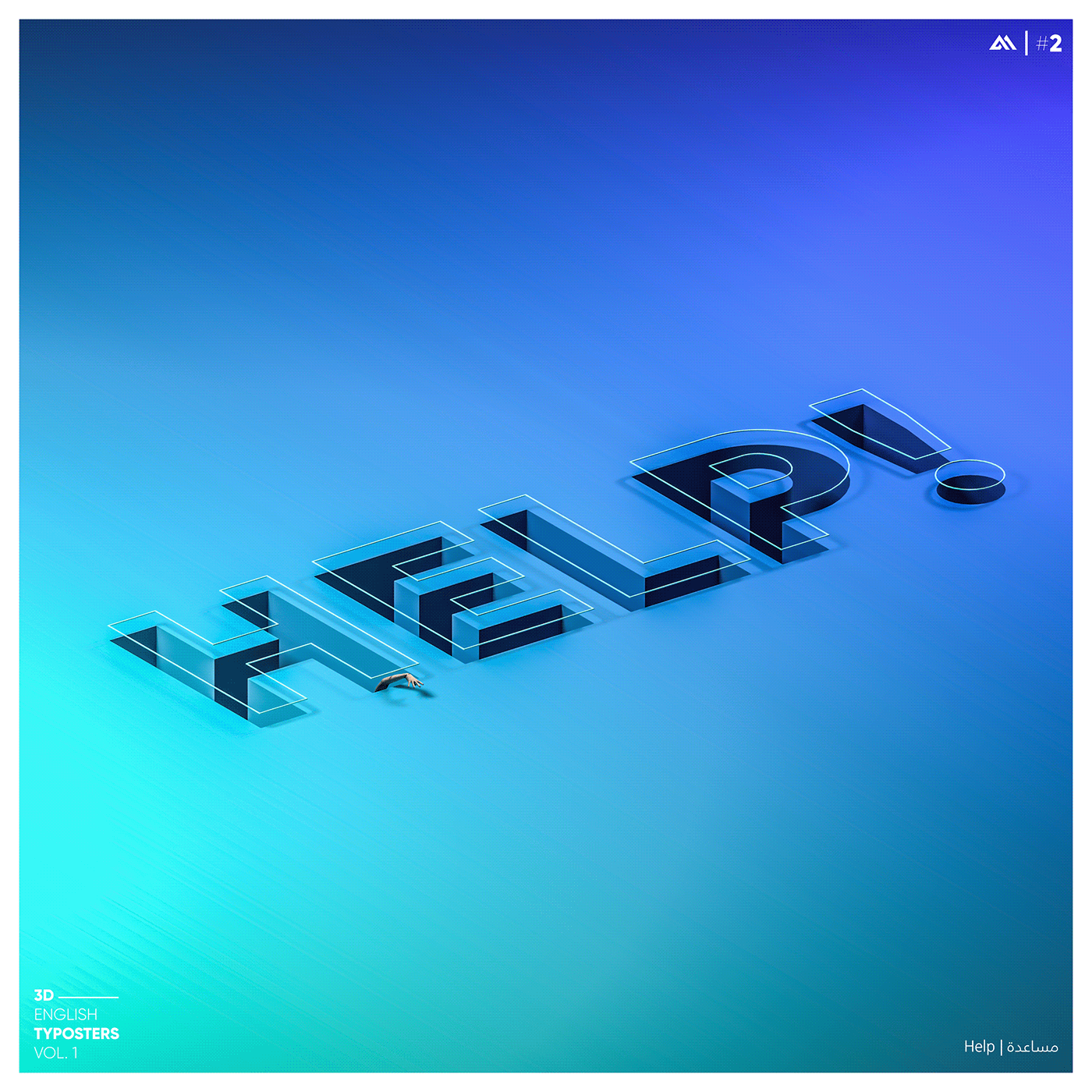 3D 3D typography bright help human loss prison scale type mousa