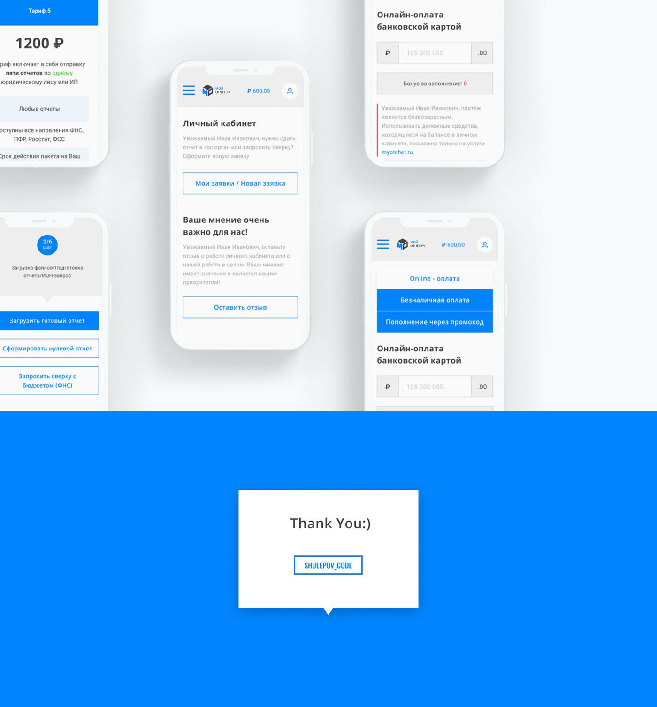 design design service Figma logo ux Web Design