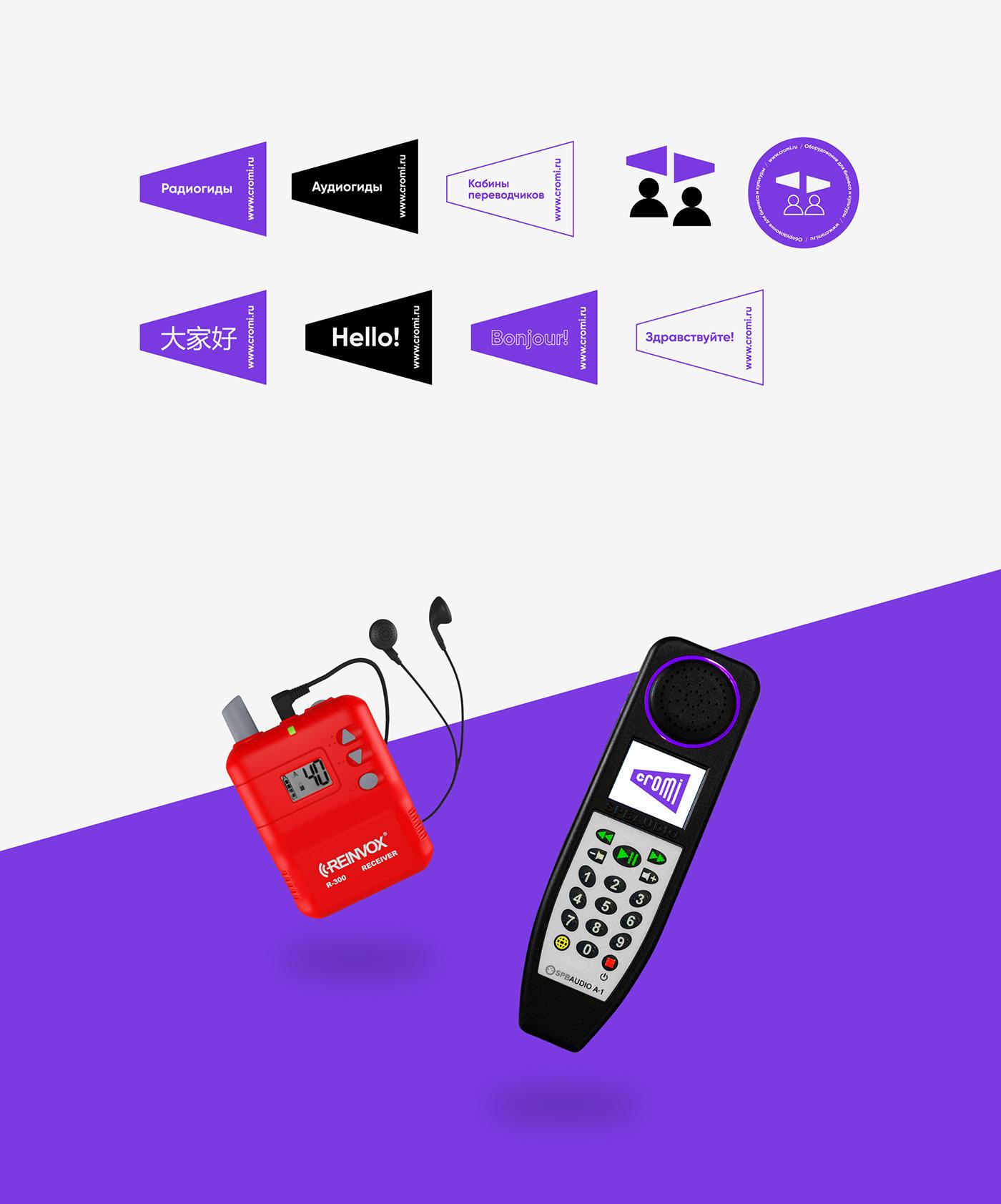 branding  identity Logotype audio guide Minimalism Simultaneous translation tour guide serenity Аудиогид тургид