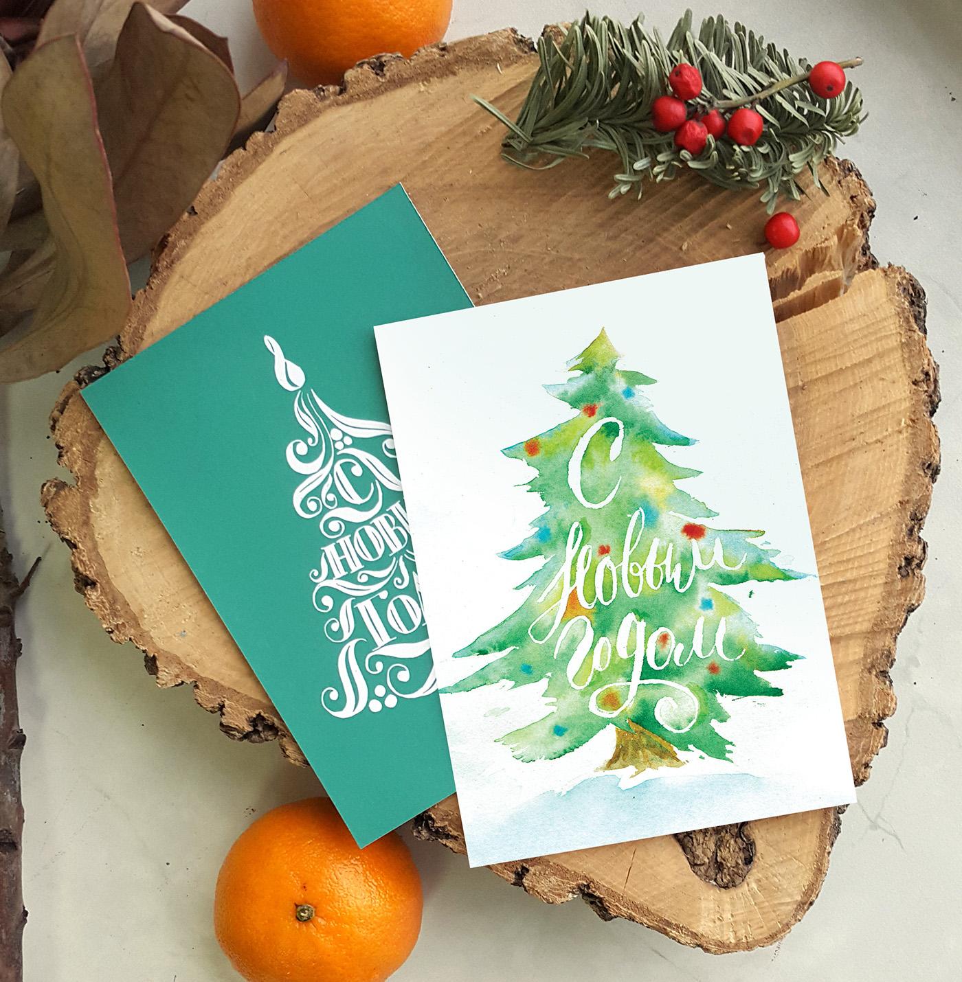 Дети, новогодний леттеринг открытки