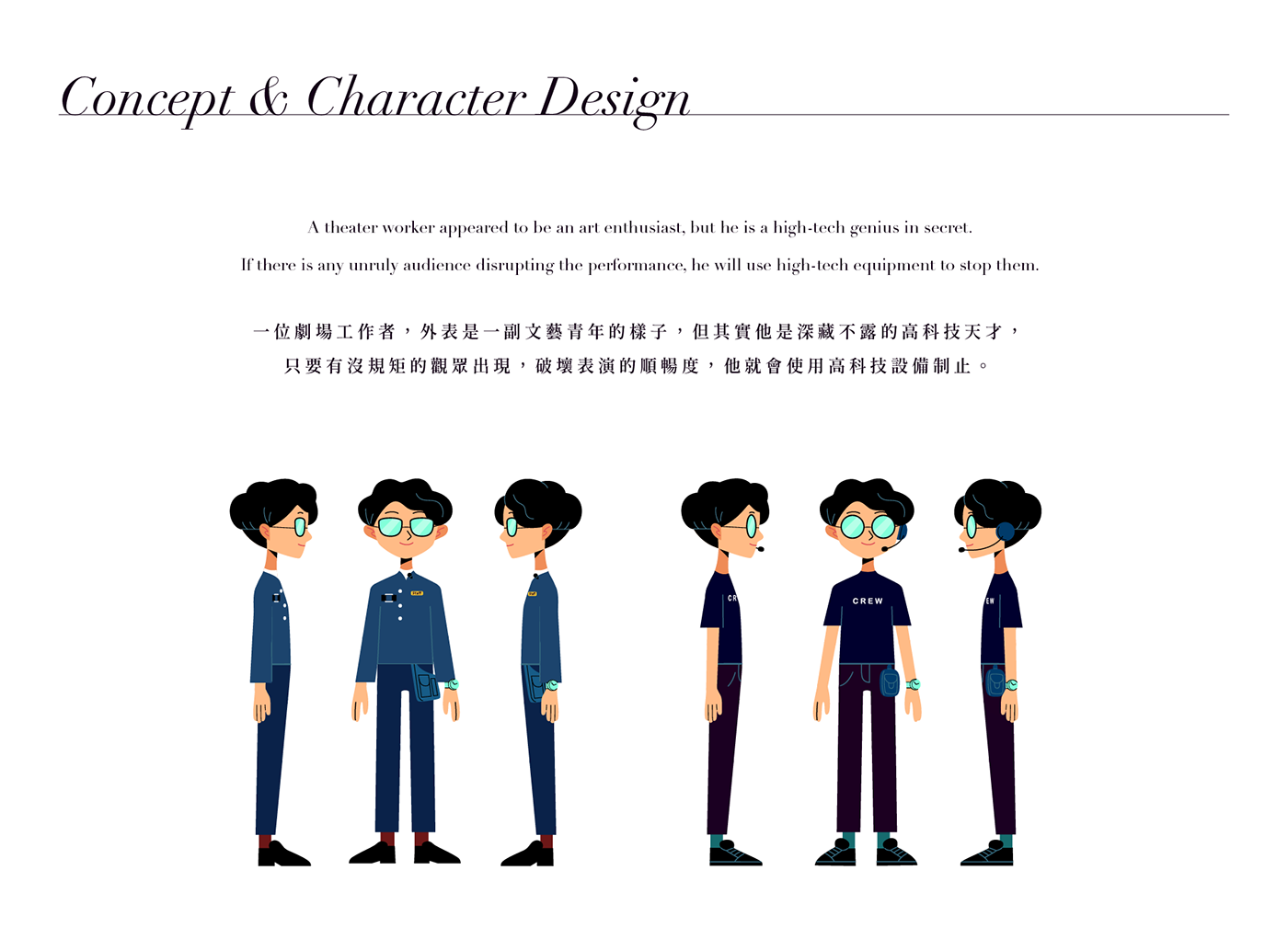 2D animation  Character design etiquette funny music theater  Illustation motion
