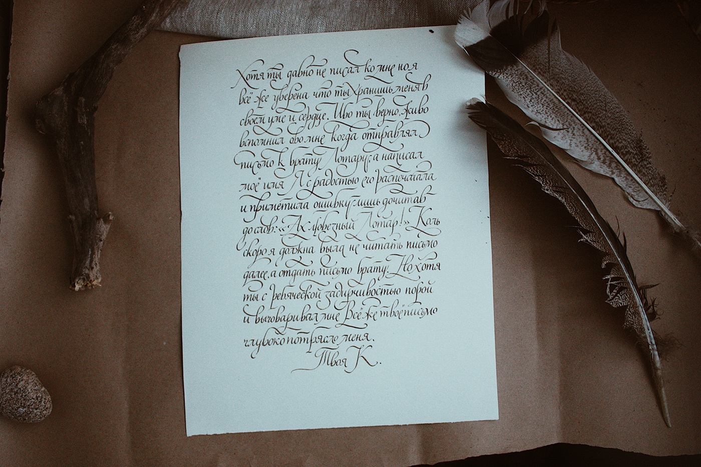 Image may contain: handwriting, letter and book