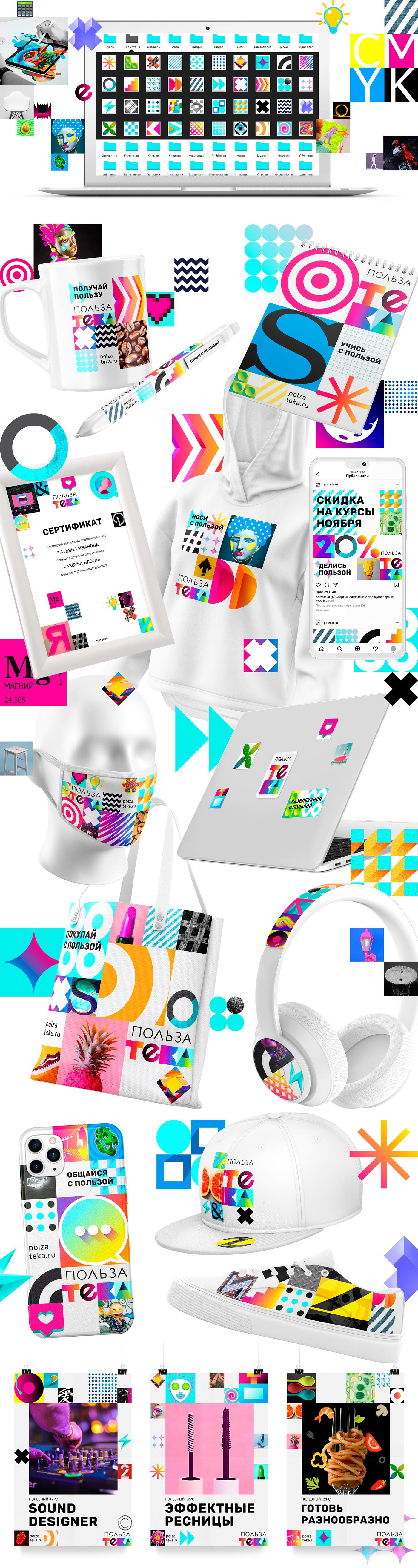branding  clubnik graphic design  identity logo naming Online education polzateka Russia useful