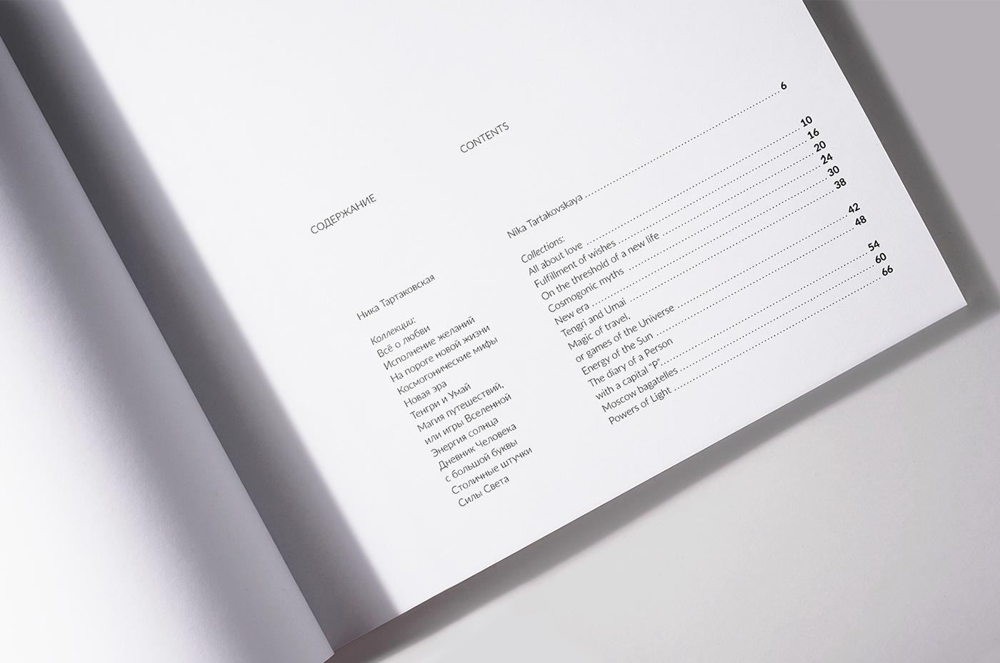 book art painting   nika gallery editorial magazine Catalogue brochure artist