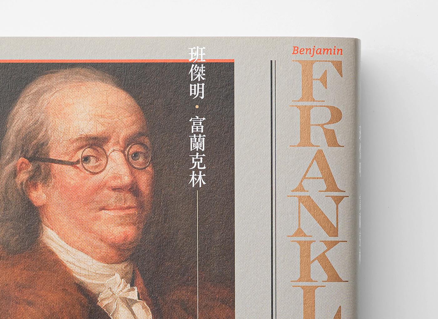 Image may contain: man, human face and book