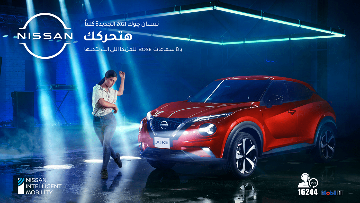 Nissan Juke 2021 on Behance