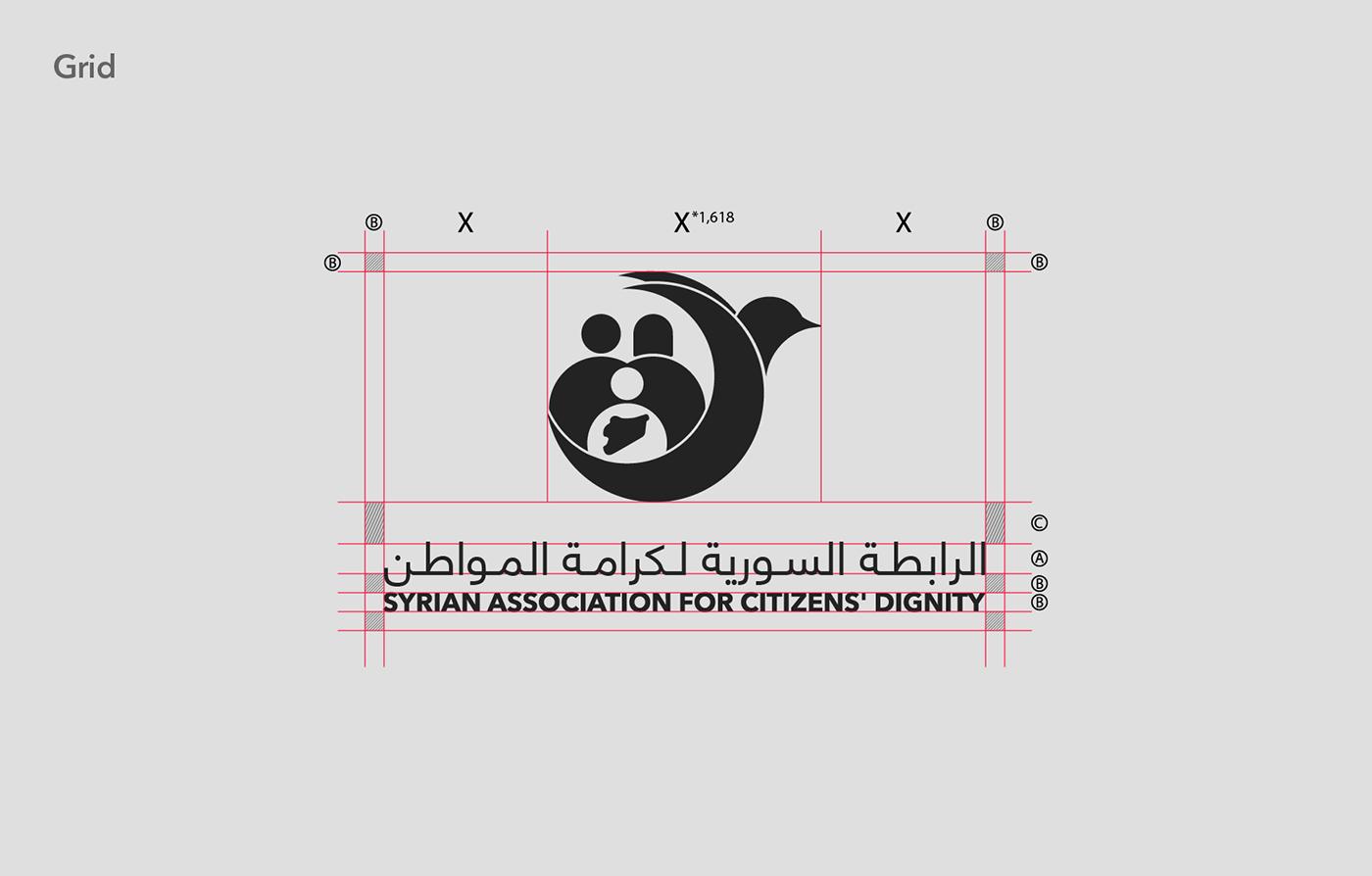 brand crises jurist law logo NGO refugee sacd Syria syrian