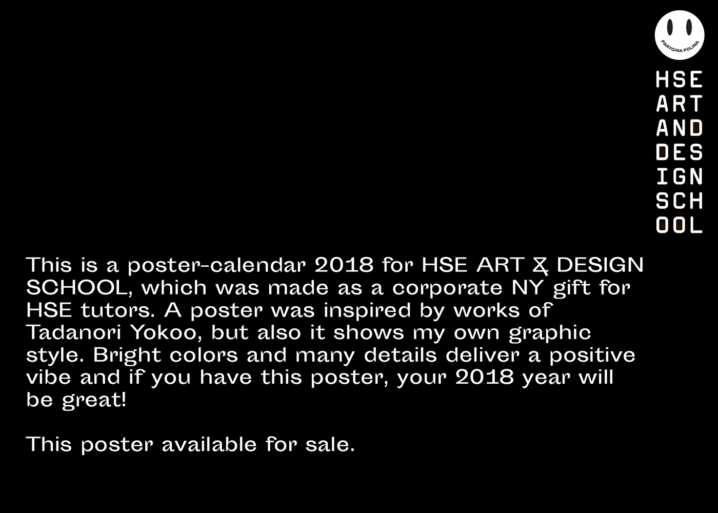 Poster Calendar 2018 On Behance