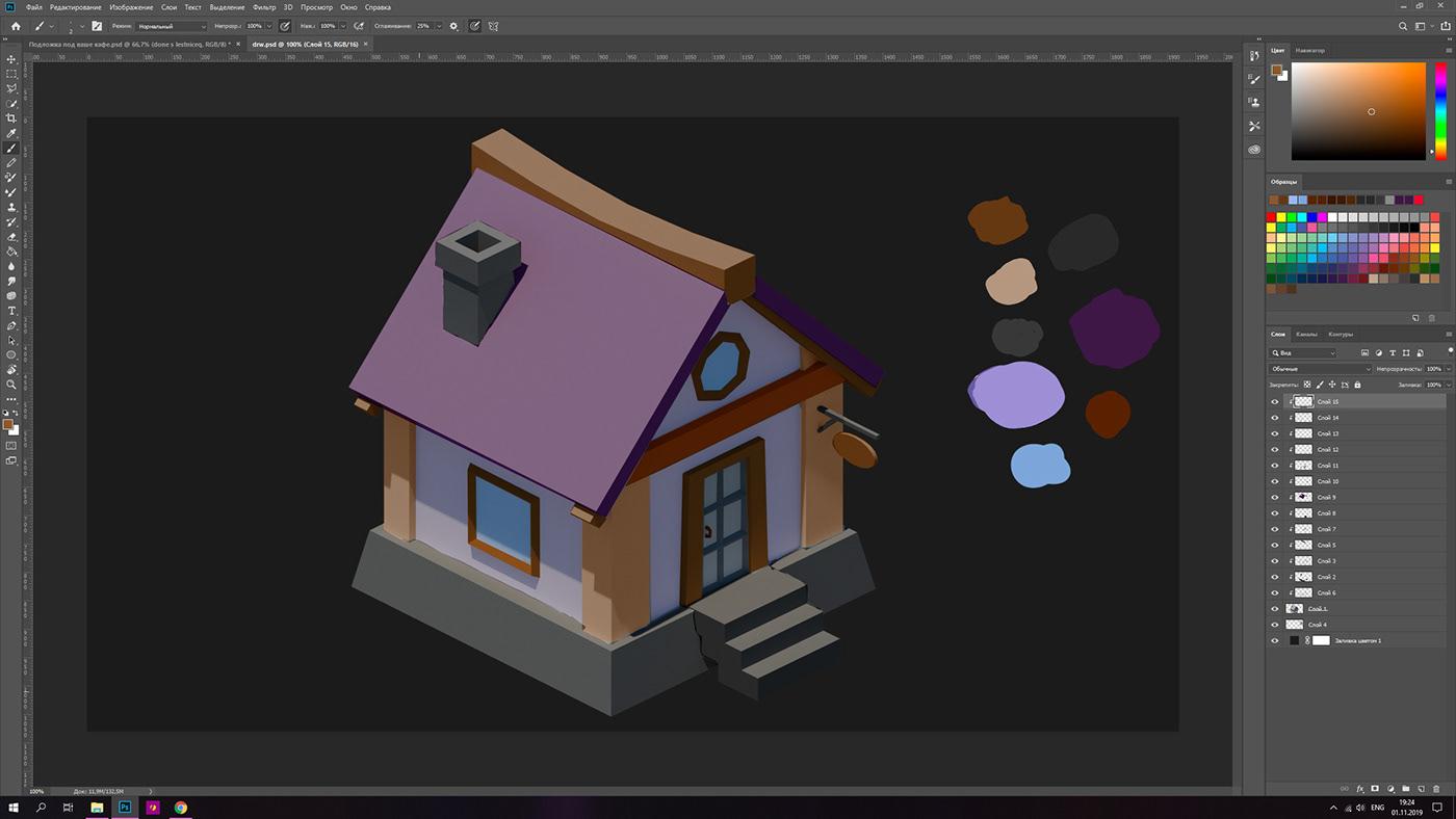 Image may contain: cartoon, monitor and house