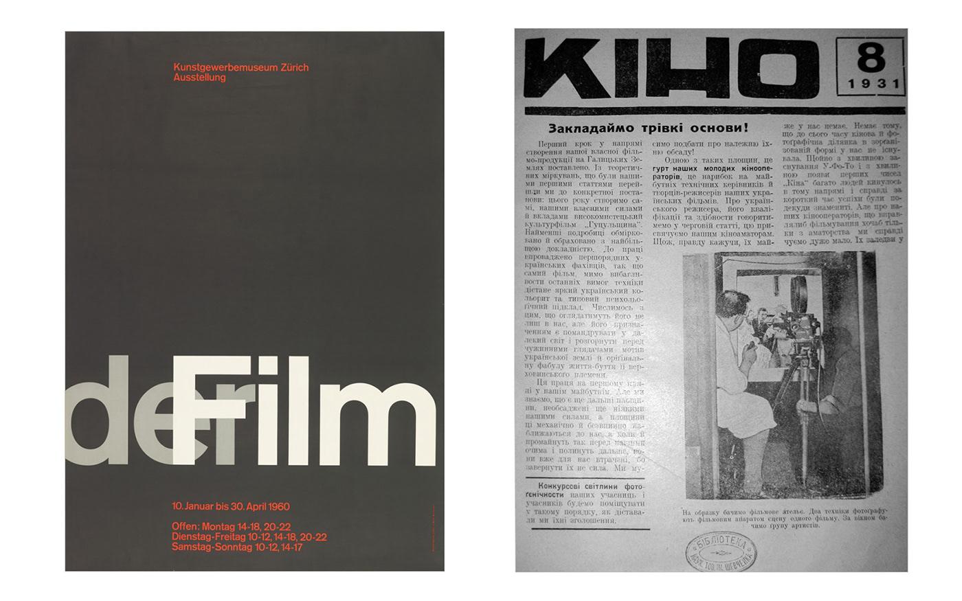 book Cinema Film   Minimalism print vellum cover design transparent Zhuk&Kelm